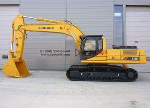 новый гусеничный экскаватор LUGONG CLG 936D
